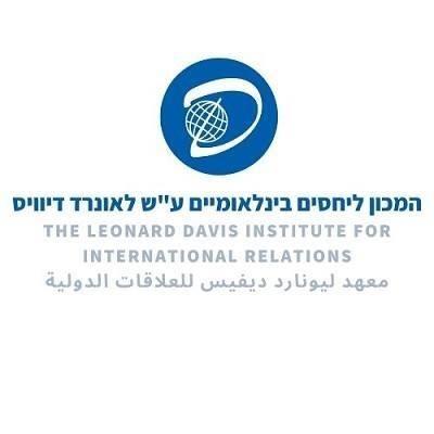המכון ליחסים בינלאומיים           על-שם לאונרד דיוויס